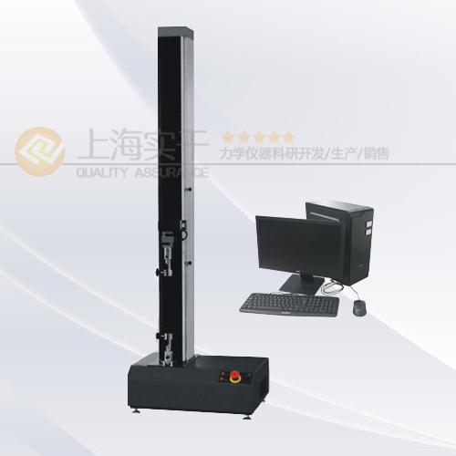 压缩强度拉力试验机,10KN可连接电脑压缩强度拉力万能试验机品牌