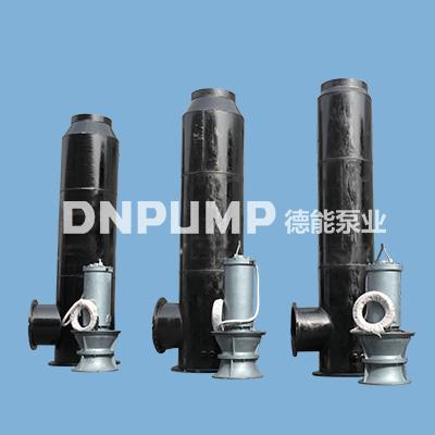 潜水轴流泵加井筒.jpg