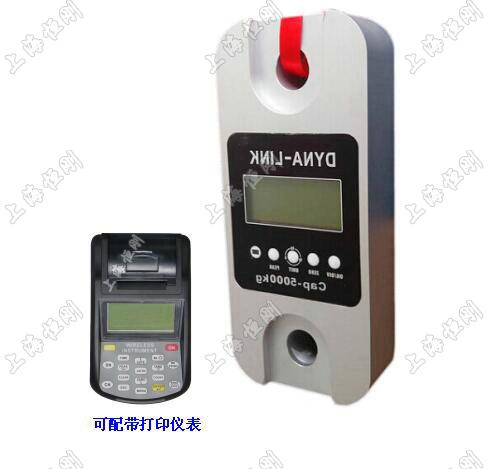 无线测力计规格型号 国产品型号 (Model) 测量范围   (T) 分度值 (KG)    外形尺寸    (mm)   重量 (KG)  SGLD-1 0.01-1 0.5 245X112X37 1.6  SGLD-2 0.02-2 1 245X112X37 1.7  SGLD-3 0.03-3 1 260X123X37 2.1  SGLD-5 0.05-5 2 285X123X57 2.7  SGLD-10 0.1-10 5 320X120X57 10.4  SGLD-20 0.2-20 10 420X128X74 17.8  SGLD-30 0.3-30 10 420X138X82 25  SGLD-50 0.5-50 20 465X150X 104 39  SGLD-100 1-100 50 570X190X132 81.2  SGLD-200 2-200 100 725X265X183 210