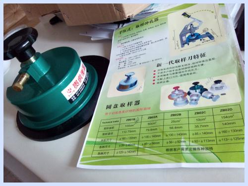 安徽布料面料取样器,圆盘取样机价格