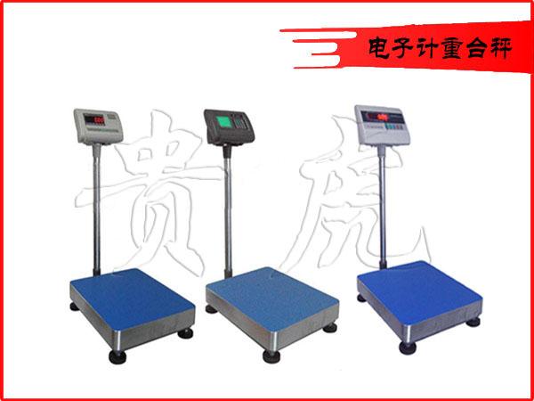 200公斤电子秤,上海200公斤连电脑电子称