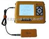 <br>钢筋保护层检测仪、混凝土保护层测定仪
