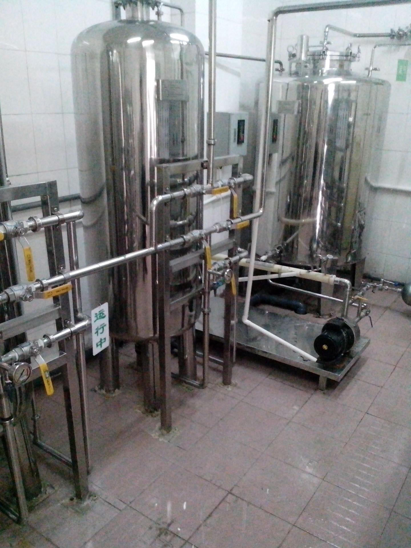 怡康制药厂水处理安装现场 (3)