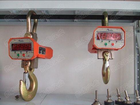 深圳数显电子吊磅,10吨电子吊磅价格
