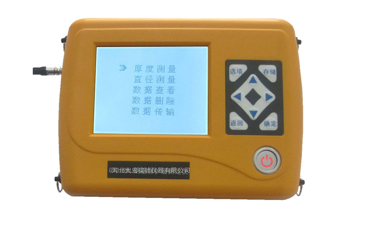 水泥游离氧化钙快速测定仪产品图