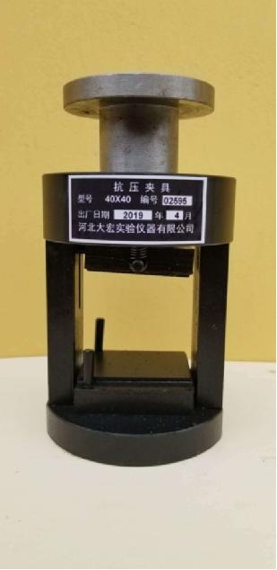 水泥抗压夹具产品图片