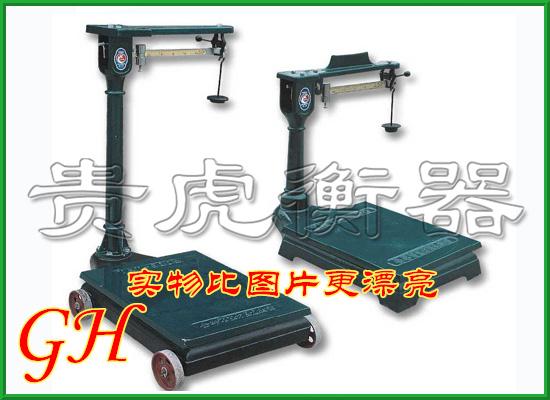 500公斤电子台秤,600公斤电子称