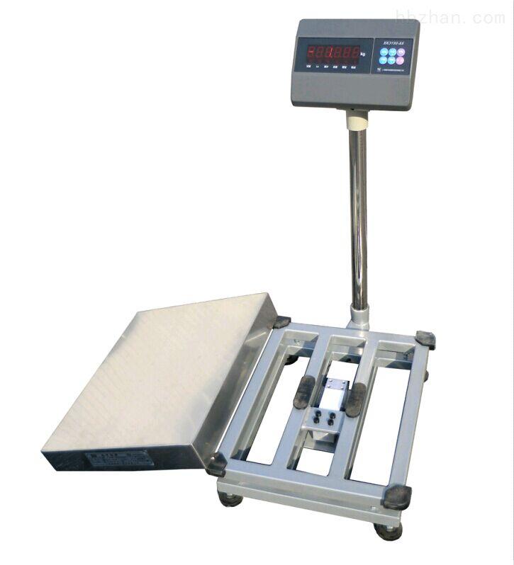 50公斤电子秤
