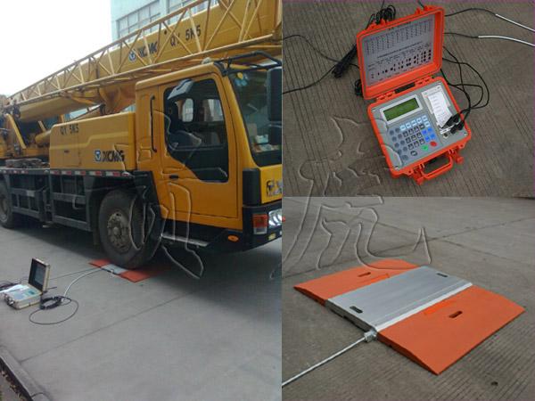 80吨便携式汽车衡,100吨移动式汽车衡