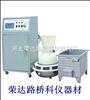 <br>混凝土试块标准养护室设备(标养室)