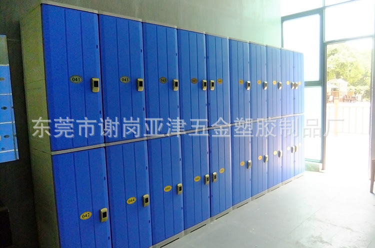 YH-900H ABS塑胶防水更衣柜  单门尺寸:900高3