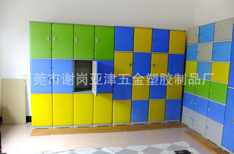 YH-450H ABS塑膠防水儲物櫃彩色防水塑膠ABS更衣櫃
