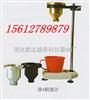 QND-4A型<br>粘度计(胶木杯)