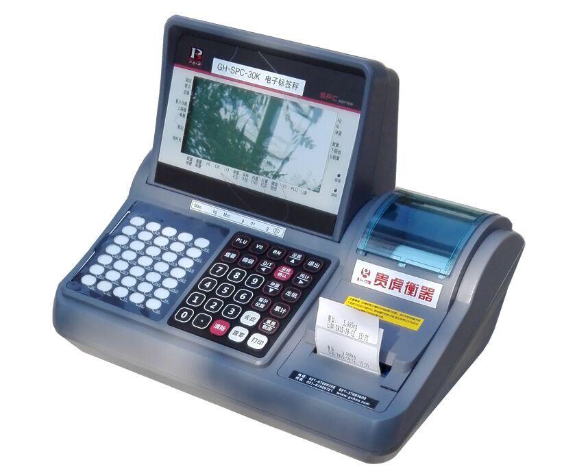 60公斤落地式打印电子磅秤,不干胶打印电子台秤价格