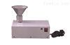 JJ-YZ-Z1乳品杂质度检测仪JJ-YZ-Z1