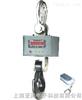 标准上海10吨行车地磅称,电子钩磅,电子钩头秤,电子地磅