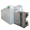 SD-RB8P根茎类烘干机葛根烘干设备