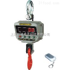 OCS冶安地区-15T电子吊钩秤